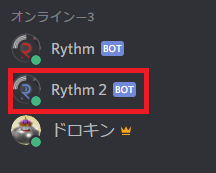 Discord Rythm Bot Command لم يسبق له مثيل الصور Tier3 Xyz