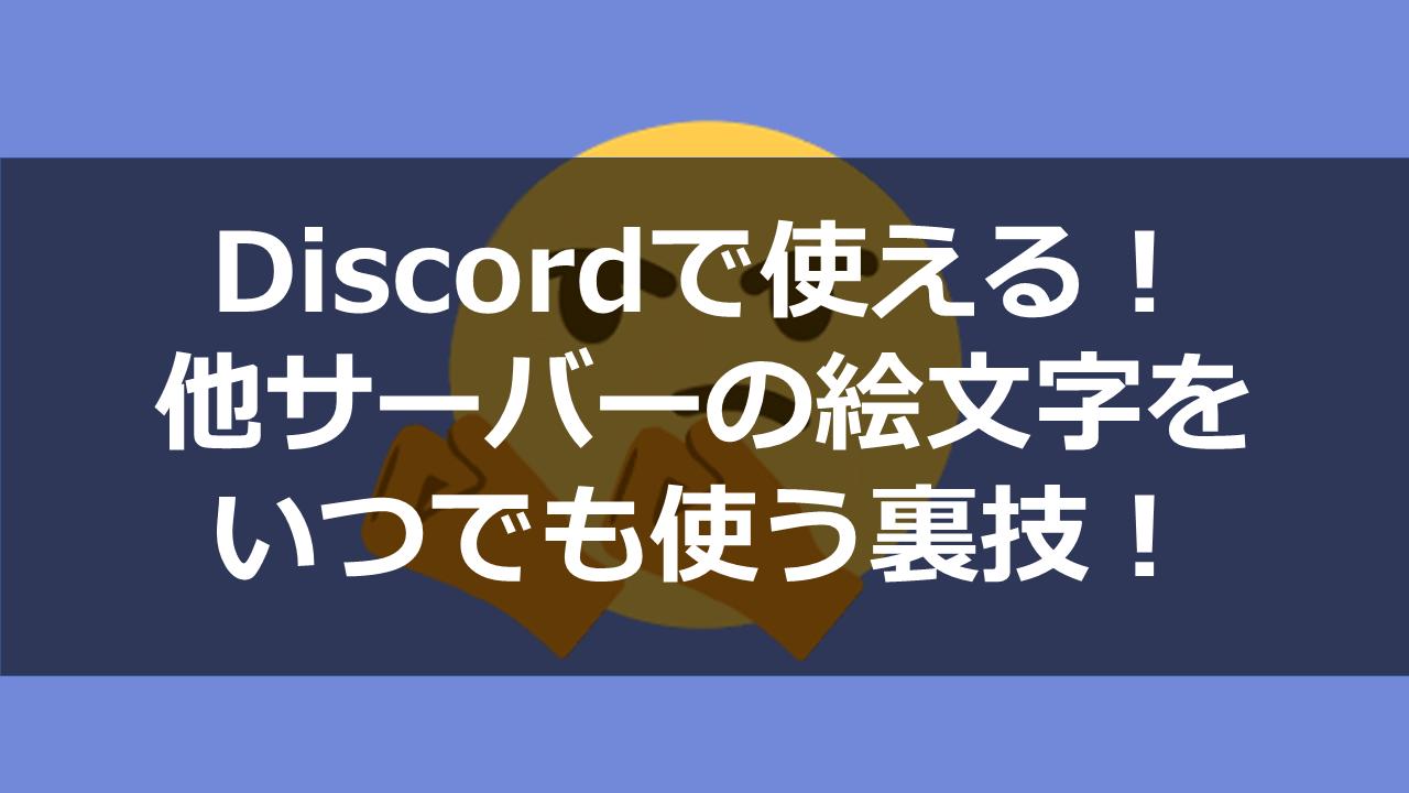 コード ダウンロード ディス